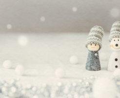 雪遊び中部