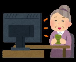 テレビおばあさん